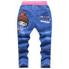 Autumn paragraph boy pants wholesale children's cartoon boys and girls jeans trousers in denim clothing for children