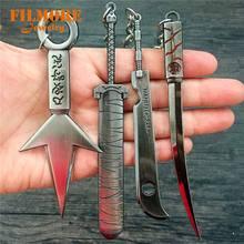 Naruto Weapon Model Keychain