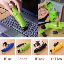 Мини компьютер Вакуумный USB пылесос для клавиатуры ПК Ноутбук электрическая щетка Пыль для клавиатуры ключ крышка автомобиля кондиционер очистки
