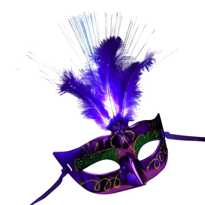 Mooistar # 4022D女性ベネチアledfiberマスクをマスカレード仮装パーティープリンセスフェザーマスク
