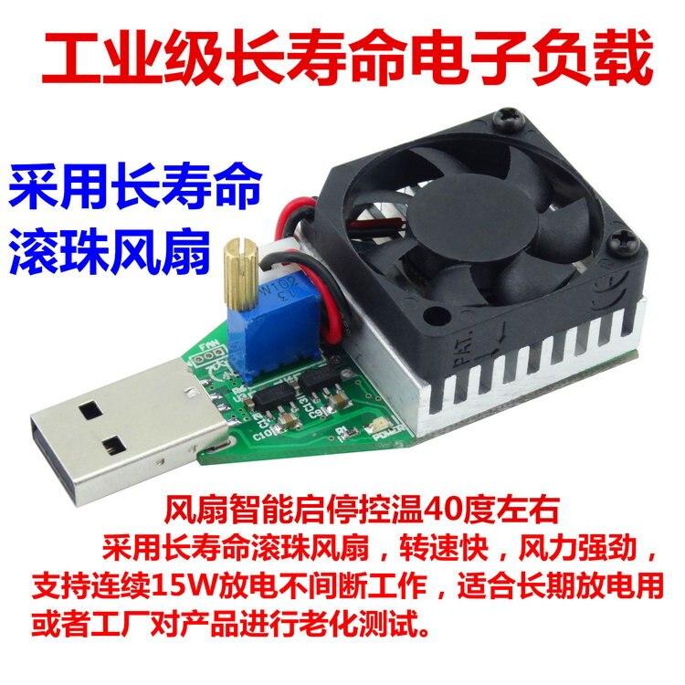 USB adjustable constant current charging treasure electronic load testing instrument Ageing arrester intelligent discharge resis
