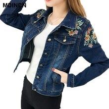 2019 chaqueta de moda para mujer de alta calidad primavera y otoño nueva  chaqueta de mezclilla bordada para mujer chaqueta de bo. ebc3679bbbc2