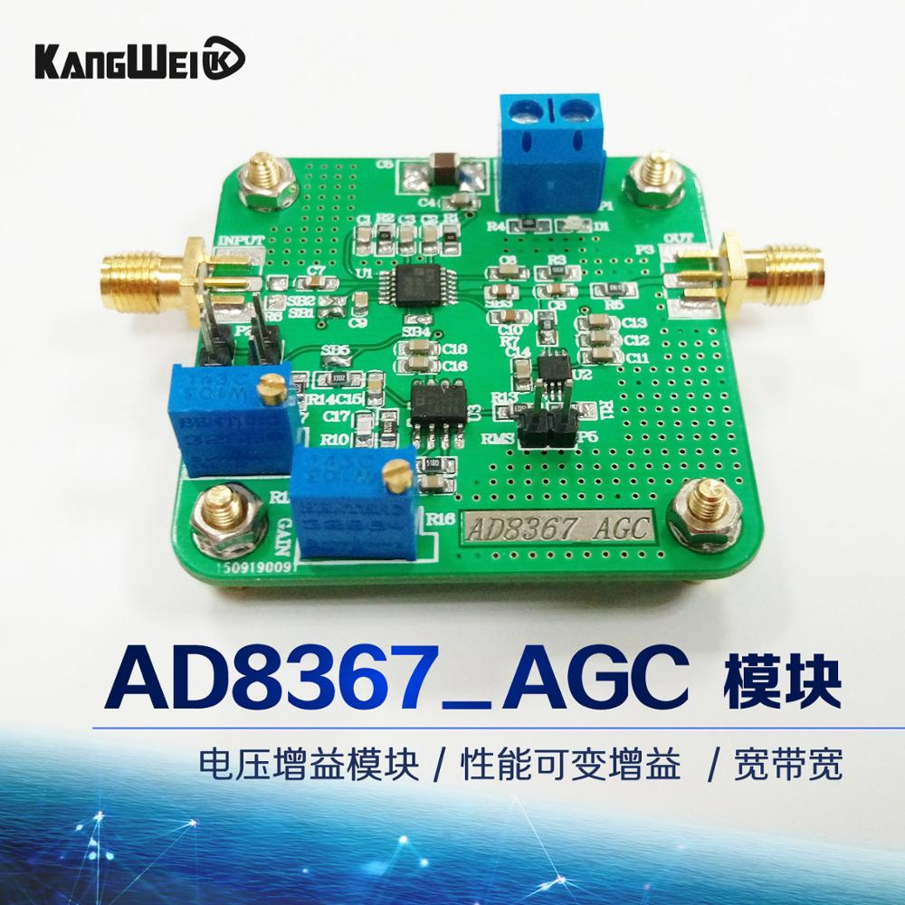 AD8367_AGC voltage gain module high performance variable gain amplifier wide band width detectorAD8367_AGC voltage gain module high performance variable gain amplifier wide band width detector