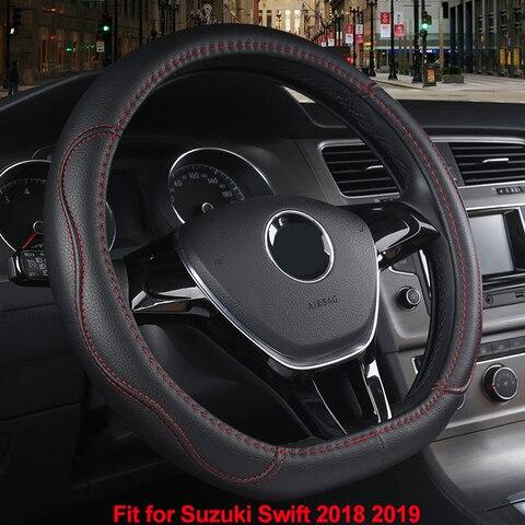 swift 2018 2019 tranca no volante acessorios automotivos para carros