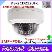 Versión Original en Inglés DS-2CD2120F-I Mini Cámara Domo Full HD 2MP 2.8mm Red IP Ayuda POE y Tarjeta de TF Ranura CCTV Cámara