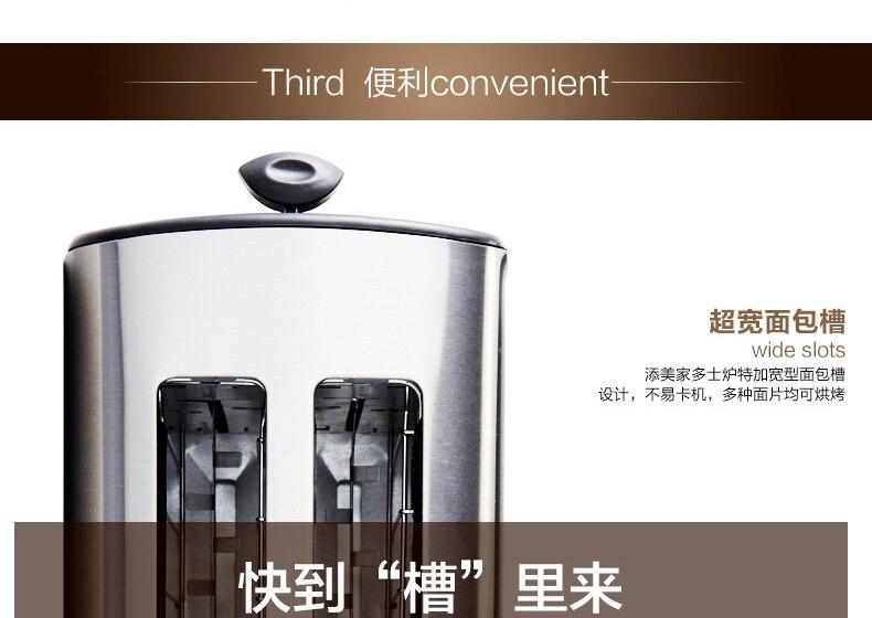 Китай tianmeijia bh-8863c поджаренный хлеб машина из нержавеющей стали бытовых автоматических тостер 110-240 В