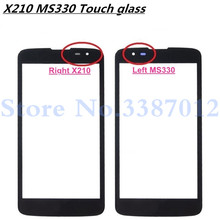 5.0'' Touch Screen Lens For LG K7 X210 X210DS MS330 LS675 Mo