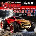 4CH RC Car 25 KM/H 4WD 4*4 Rock Crawlers Remoto Off-road Piloto de controle Do Veículo Dispositivo Vingadores Homem de Ferro Meninos Modelo Brinquedos Presentes