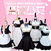 July Stock Anime PUELLA MAGI MADOKA MAGICA 5 Figures Lolita Maid Dress Cosplay Costume Full