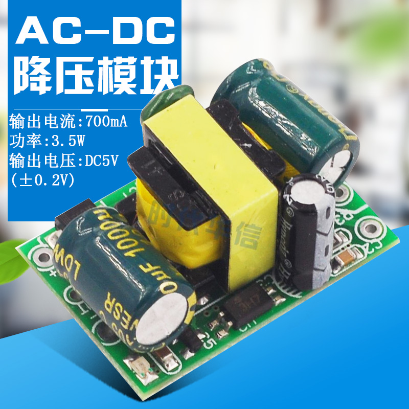 Precision 5V700mA 2V400mA HLK-PM01 Isolated Switching Power Supply AC-DC Buck Module 220 To 5V