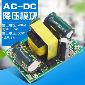 Precyzja 5V700mA 2V400mA HLK-PM01 izolowany zasilacz impulsowy AC-DC buck moduł 220 do 5V tanie i dobre opinie