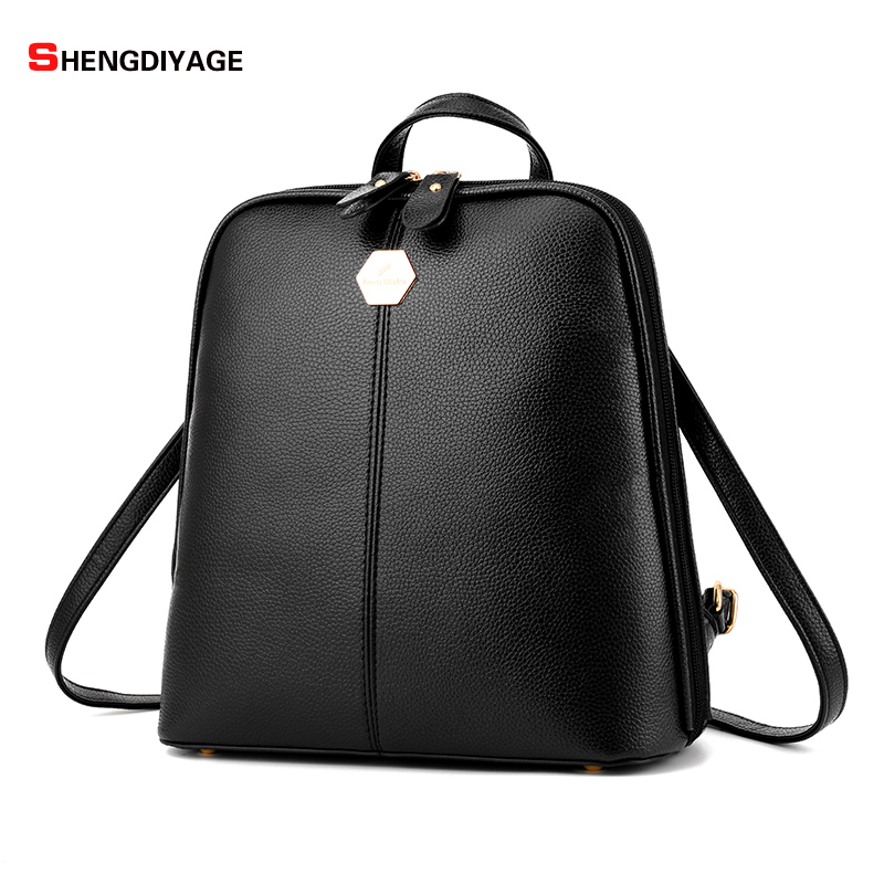 SHENGDIYAGE 2017 school backpack for girls Fashion PU material double Backpack women high quality Brand designer
