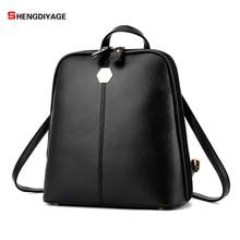 Shengdiyage 2017 школьный рюкзак для девочек мода PU Материал двойной рюкзак женская обувь высокого качества брендовые дизайнерские рюкзак