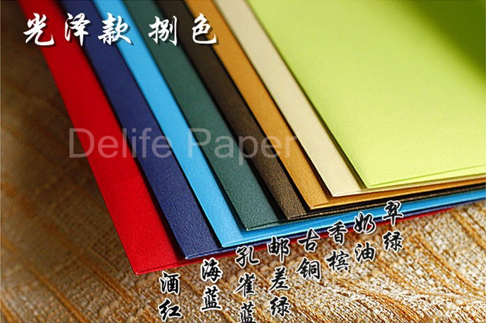 Wholesale  Vintage  Envelopes Delife Paper Large Size 220*110mm  Dark Multicolour /diy Gilt Decorated /80pcs/set/ Free Shipping