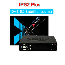 IPS2 Plus Full 1080P HD DVB-S2 Digital Satellite Receiver 1 year French IPTV Europe 1460+channels/clins optional set top TV box
