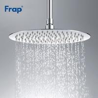 Frap Stainless Steel Ultra thin Waterfall Shower Overheads Rainfall Shower Head Rain Shower Square Round Diameter 300mm G29