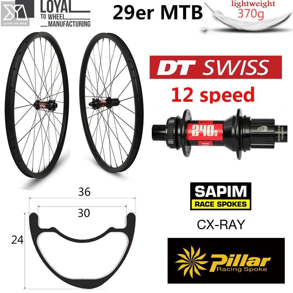 345g Light weight 29er MTB Rim with DT Swiss 240 12 Speed hub for Carbon Mountain Bike Wheel XC Wheelset Tubeless Ready wheelset