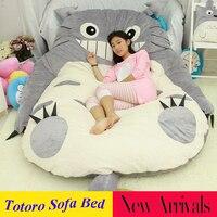 Модные с рисунком Тоторо ленивый диван кровать милые татами спальный мешок коврики прекрасный творческий Спальня огромный для дивана, кров