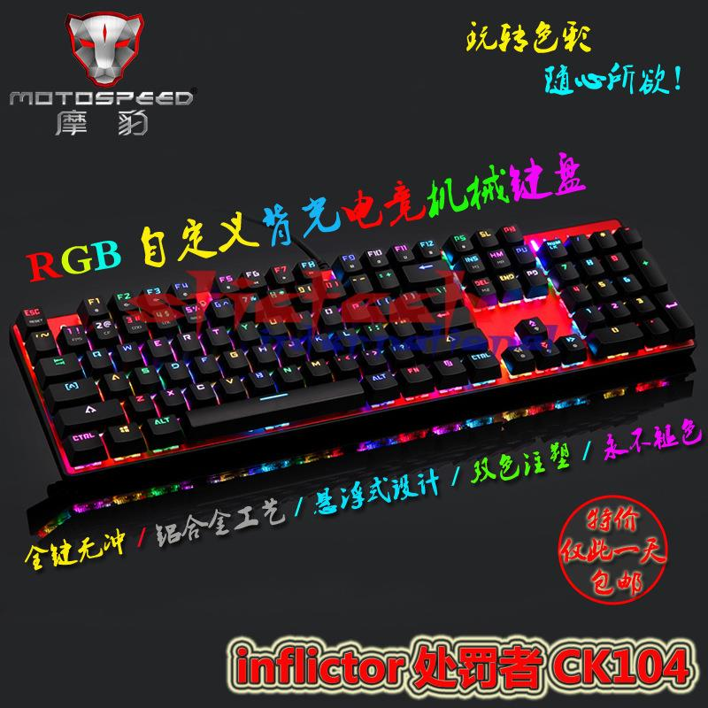 Mechanical-Keyboard Gaming Computer Wired Anti-Ghosting Blue Switch Backlit CK104 LED