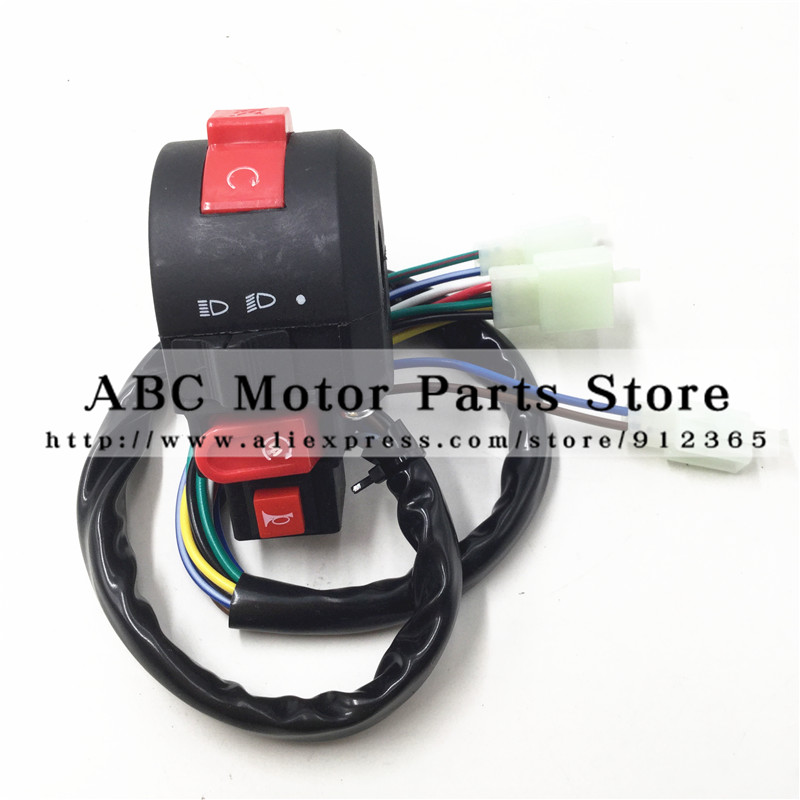 ATV spare parts 110-250CC ATV ignition and blowout near four light Horn switch