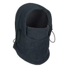 Зимняя шапка, шарф, Мужская ветрозащитная Толстая Лыжная маска, теплые хлопковые головные уборы, шарфы для рыбалки, головные уборы для езды на велосипеде, отдыха на природе, походов