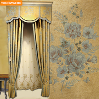 Custom curtains Chinese elegant classical luxury European American yellow cloth blackout curtain tulle valance drapes N921