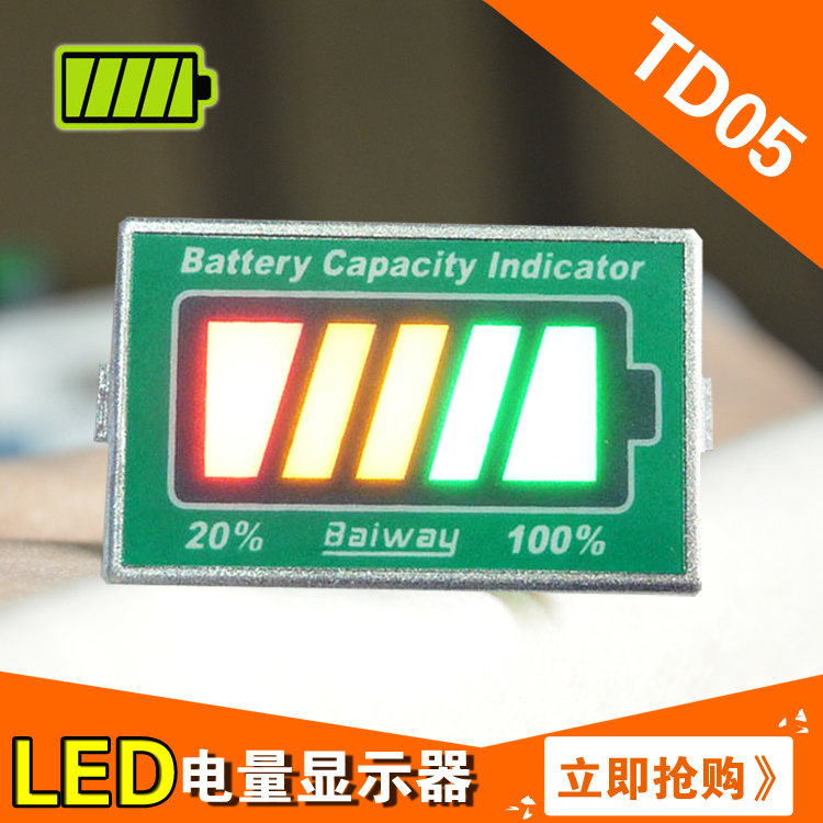 TD05 15V Li-ion 4 string lithium lithium battery capacity indicator display professional hot sale 4a 5a 4 string 18650 li ion lithium battery cell protection board