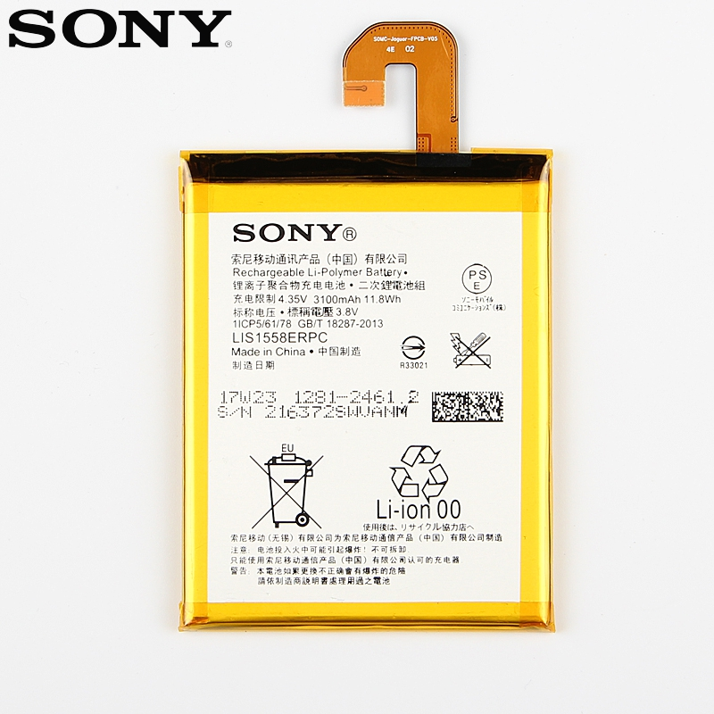 Original Replacement Sony Battery For SONY Xperia Z3 L55T L55U D6653 D6633 LIS1558ERPC Genuine Phone Battery 3100mAh