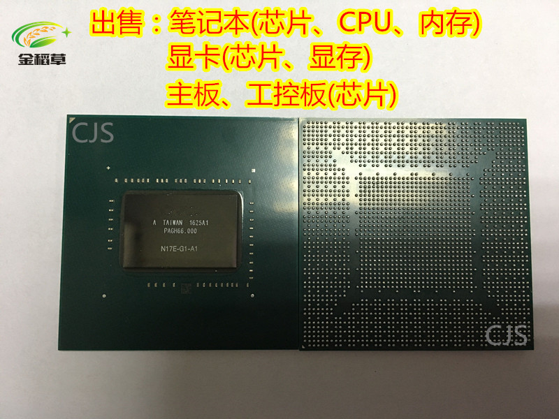 100% Nouveau N17E-G1-A1 N17E G1 A1 BGA Chipset