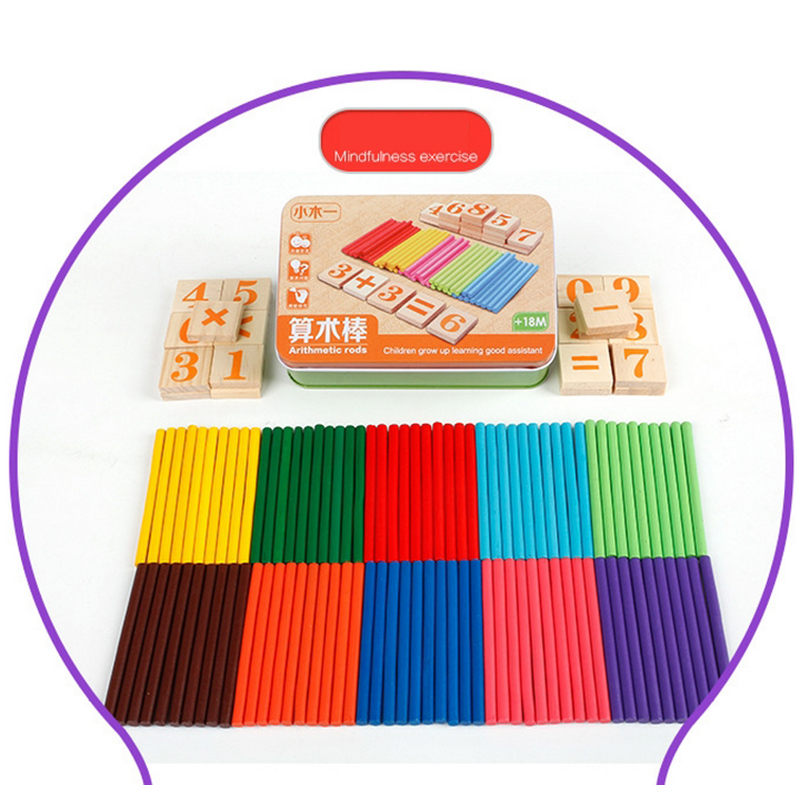 127pcs Wood Mathematics Game Stick Cubes Math Toy For Kids Children Arithmetic Montessori Educational Toys