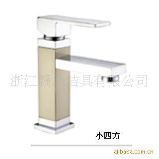 Tiger ran hot and cold faucet hole basin-wide copper basin faucet basin faucet audience Wash hands heightening paragraph