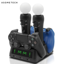 قاعدة شحن 4 في 1 ل PS4 PS تتحرك PS VR P4 شاحن ذراع التحكم ل PS4 سليم/PS4 برو حامل تحكم لسوني بلاي ستيشن 4 برو