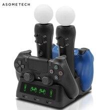 Base de carga 4 en 1 para PS4 PS Move PS VR P4, cargador de Joystick para PS4 Slim/PS4 Pro, soporte de mando para Sony Playstation 4 Pro