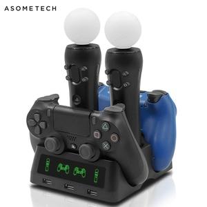 Image 1 - Base de carga 4 en 1 para PS4 PS Move PS VR P4, cargador de Joystick para PS4 Slim/PS4 Pro, soporte de mando para Sony Playstation 4 Pro