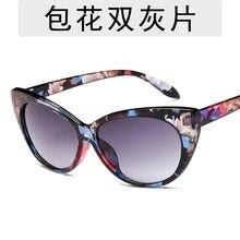 0ab7fc7b40 2019 nueva moda pequeño gato gafas de sol hombres mujeres Retro mujer ojo  estampado de leopardo amarillo Vintage pequeño mujer s.