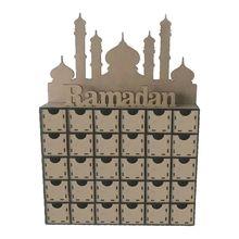 Wooden MDF Eid Ramadan Mubarak Advent Calendar Muslim Islamic Decorations Ornament Gift
