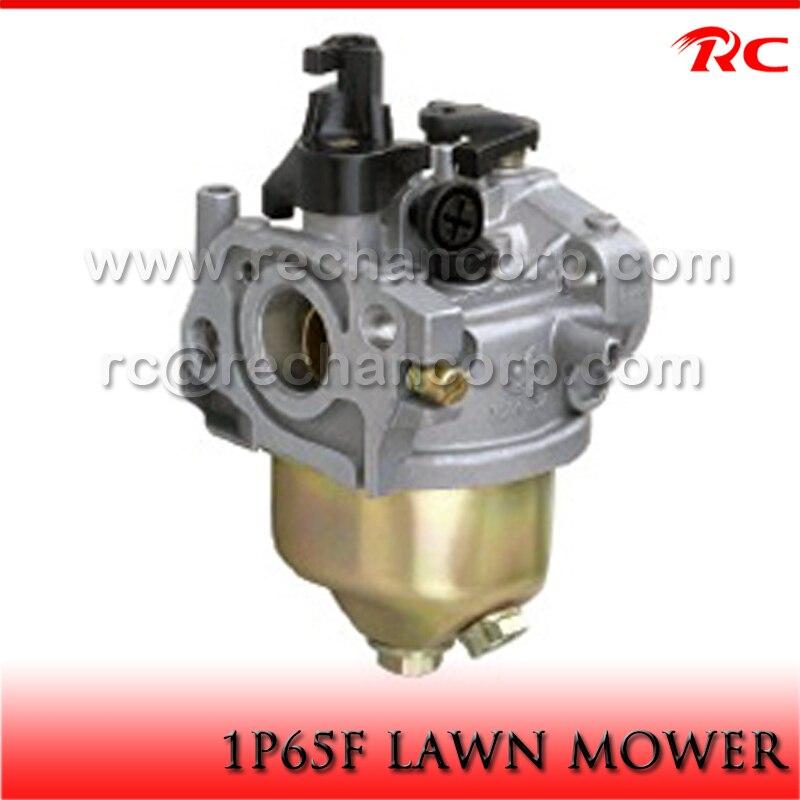 BIG DINT 1P65F 1P65 Gasoline Lawn Mower 126cc Engine