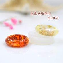 Форма для кольца с засушенными цветами md1130 клей ab смолы