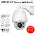 HD High speed dome auto tracking 1080P PTZ CCTV IP Camera with wiper, free ship via DHL