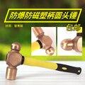 Неискрящиеся и немагнитные шаровые молотки из бериллиевой меди  безопасные ручные инструменты