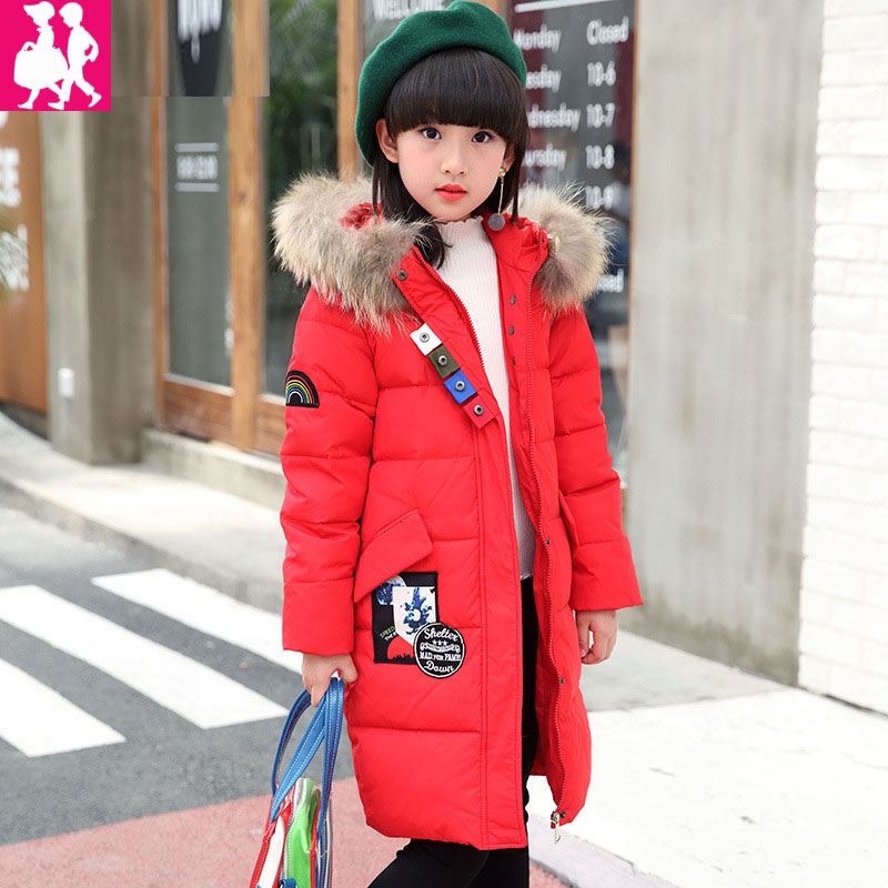 2018 Brand Winter Children's duck down Outerwear&Coats fur long model warm Girl Down jackets for Girl coats Warm baby girl down 2018 cold winter warm thick baby child girl hoody long outerwear pink duck down