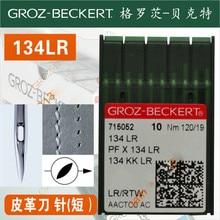 100pcs/lot  JOJOSEW Brand Needles 134 134KK LR 134S FPX134MR 130/21 For Industrial Bartack Buttonhole Sewing Machin