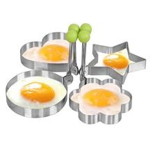 Креативная форма из нержавеющей стали для приготовления яиц, блинов, для дома, сделай сам, для завтрака, яиц, сэндвича, кухонная посуда для выпечки, инструменты