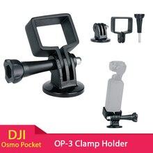 ULANZI OP 3 DJI Osmo กระเป๋า Extension Fixed Stand ผู้ถือ GoPro อะแดปเตอร์สำหรับขาตั้งกล้อง, สำหรับ DJI Osmo กระเป๋าอุปกรณ์เสริม Gimbal