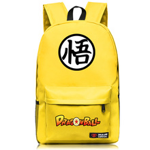 Dragon Ball Back Pack (9 Colors)