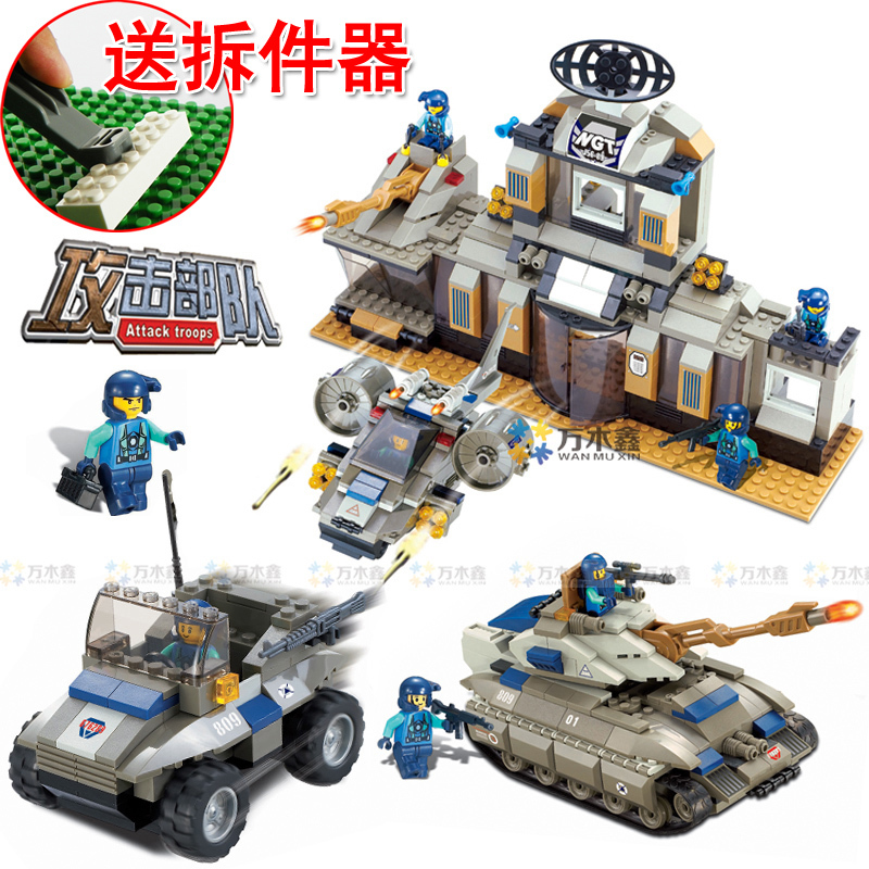 ФОТО WOMA J5624 753 pcs Armoured Car and Tank  Model Building Block Sets Educational DIY Bricks Toys Christmas gift for kids