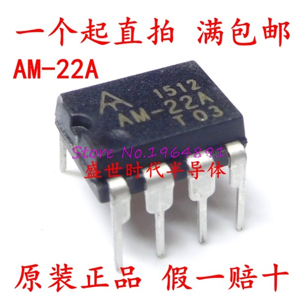 4pcs/lot AM-22A AM-22 22A DIP-8 In Stock