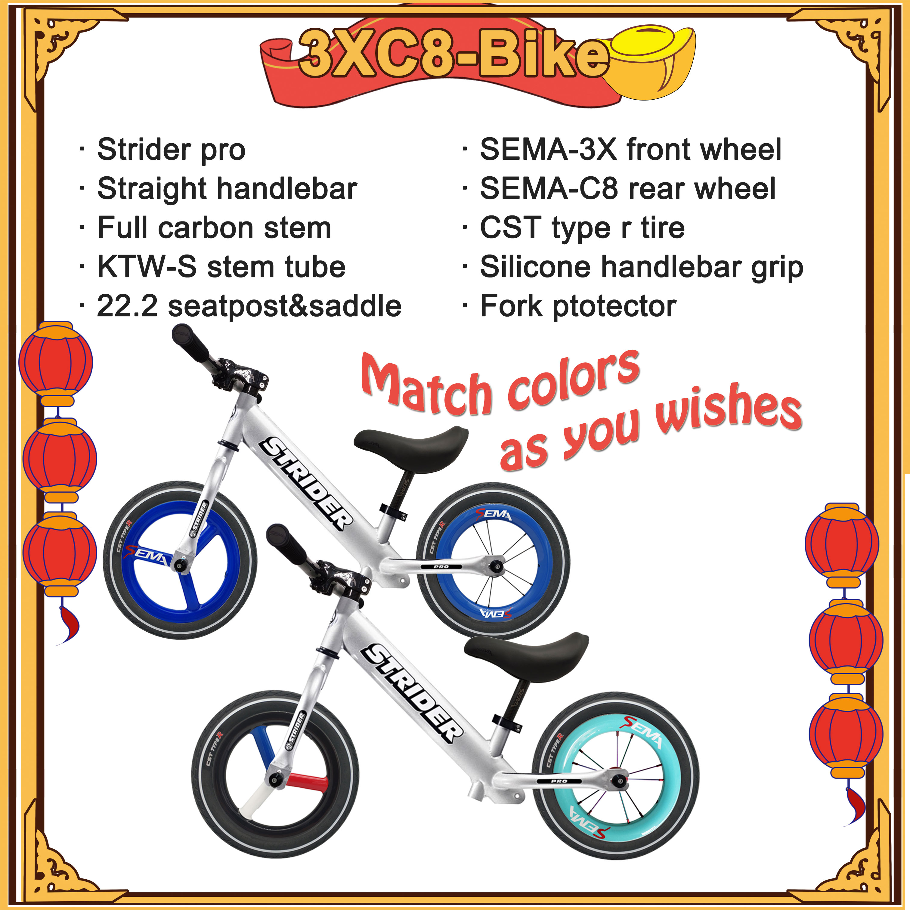 New upgrade Striders bike -3XC8 set with carbon parts balance bike push bike with carbon wheels handlebar whole bike sale