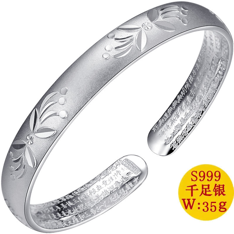 2019 Direct Selling Armbanden Voor Vrouwen Of The Sutra S999 Fine Bracelet Guanyin Children Frosted Surface Car Cost Fashion 2019 Direct Selling Armbanden Voor Vrouwen Of The Sutra S999 Fine Bracelet Guanyin Children Frosted Surface Car Cost Fashion