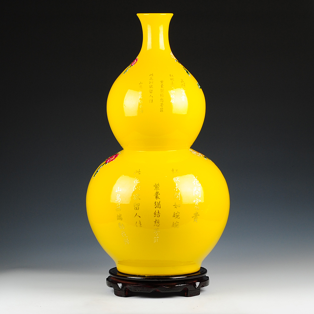 Jingdezhen ceramic yellow gold peony gourd vase feng shui lucky jingdezhen ceramic yellow gold peony gourd vase feng shui lucky floor living room decoration crafts in vases from home garden on aliexpress alibaba reviewsmspy